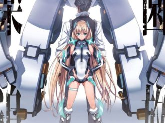 Expelled From Paradise Movie Review