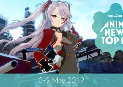 This Week's Top 10 Most Popular Anime News (3-9 May 2019) | MANGA.TOKYO Anime News