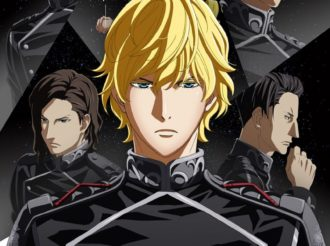 Legend of the Galactic Heroes Reveals New Visuals and Release Dates