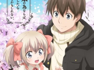 Anime If It's for My Daughter, I'd Even Defeat a Demon Lord Reveals Its Broadcast Schedule