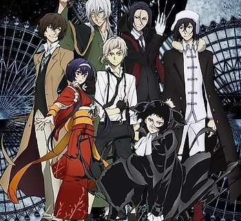 Bungo Stray Dogs Anime VIsual