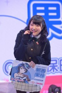 Miyu Kubota as Karin Asaka from Love Live! School Idol Festival Series Nijigasaki High School Idol Club Special Talk Stage Event