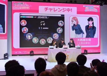 Photo from Love Live! School Idol Festival Series Nijigasaki High School Idol Club Special Talk Stage Event