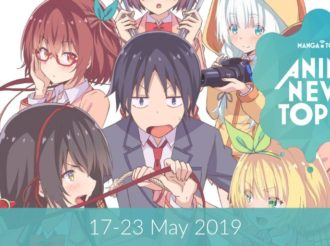 This Week's Top 10 Most Popular Anime News (17-23 May 2019)