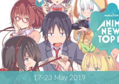 This Week's Top 10 Most Popular Anime News (17-23 May 2019) | MANGA.TOKYO