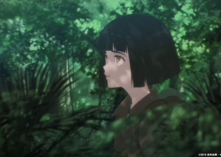7SEEDS Official Anime Screenshot