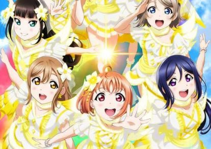 Love Live! Sunshine!! Aqours 5th LoveLive! ~Next Sparkling!!~ Screening