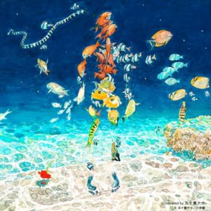 CD jacket of theme song of anime Children of the Sea illustrated by Daisuke Igarashi