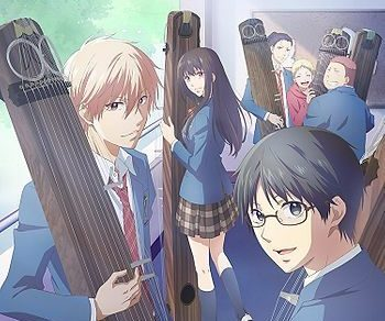 Kono Oto Tomare! Sounds of Life Anime Visual