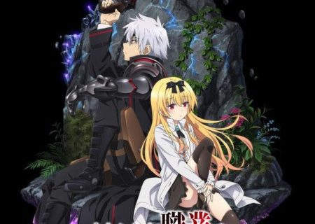 Arifureta: From Commonplace to World's Strongest Anime Visual