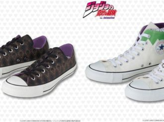 JoJo's Bizzare Adventure Inspires Shoe Collection