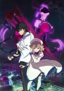In/Spectre Anime Visual