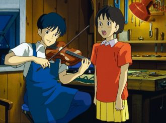 WIN Tickets to See Studio Ghibli's Whisper of the Heart in North American Theaters This July