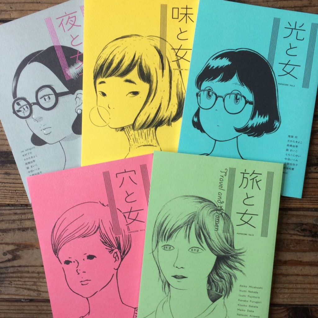 Five volumes of the Japanese editions of Popocomi | MANGA