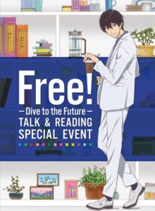 DVD jacket design of Free Dive to the Future Talk and Reading Special Event