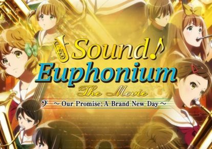 Sound! Euphonium: The Movie - Our Promise: A Brand New Day Anime Movie Visual