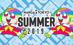 Summer 2019 Anime: Official Twitter Hashtags & Pages | MANGA.TOKYO
