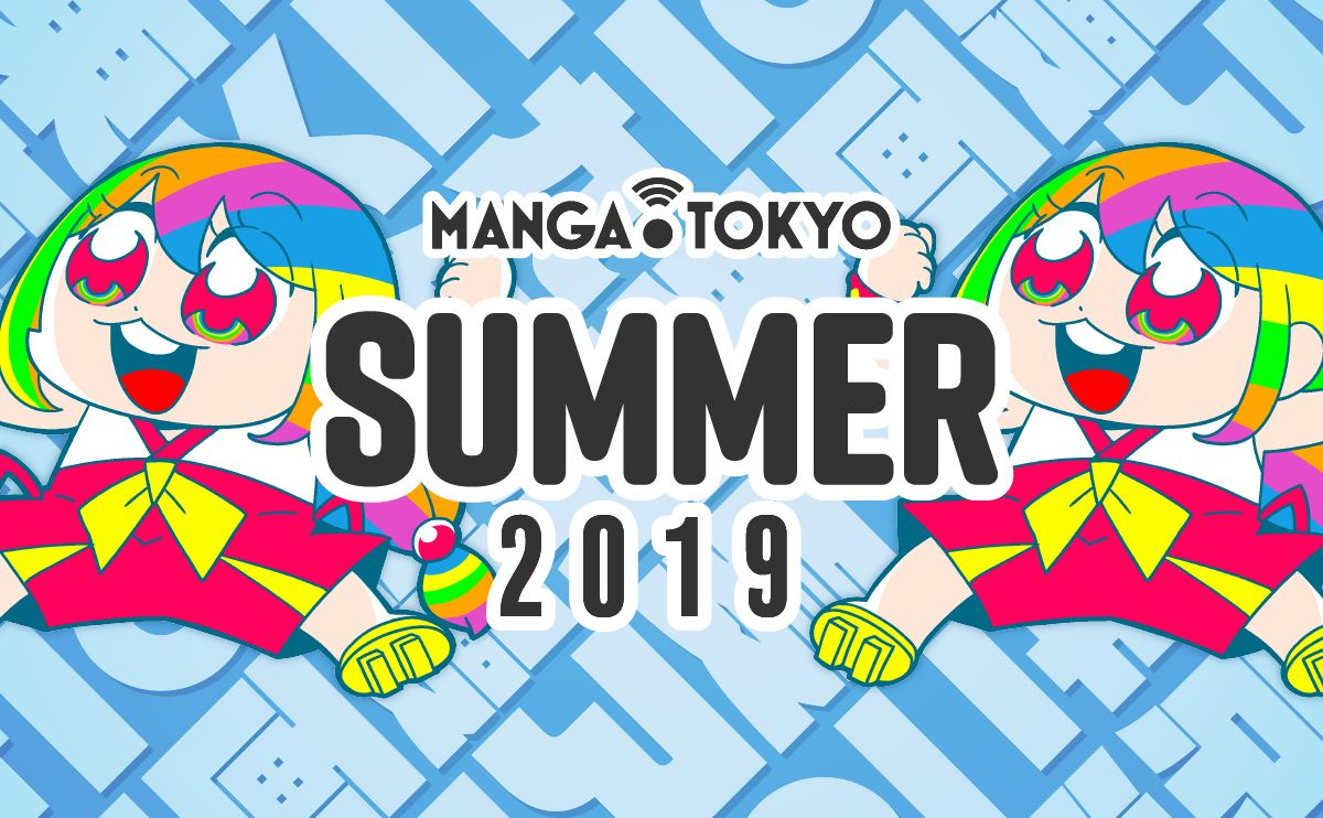 Summer 2019 Anime: Official Twitter Hashtags & Pages | MANGA