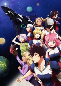 Kanata no Astra (Astra Lost in Space) Anime Visual
