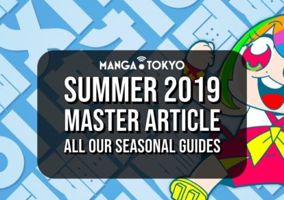 Summer 2019 Master Article: All You Need for the New Season | MANGA.TOKYO