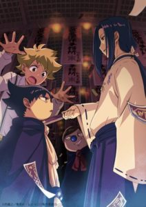 Muhyo and Roji's Bureau of Supernatural Investigation Second Season Anime Visual