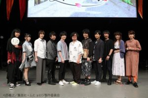 Picture from an event for anime Muhyo and Roji's Bureau of Supernatural Investigation