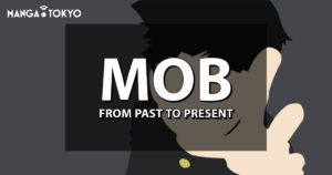 Mob: From Past to Present | Mob Psycho 100 Anime Feature
