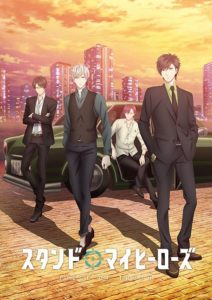 TV anime Stand My Heroes–Piece of Truth second teaser visual