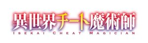 Logo of anime Isekai Cheat Magician