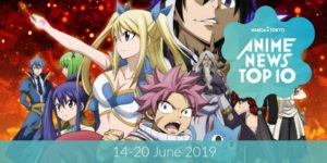 This Week's Top 10 Most Popular Anime News (14-20 June 2019) | MANGA.TOKYO