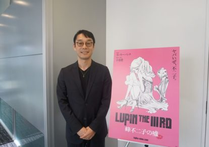 Interview with Yu Kiyozono, Producer of Lupin the Third: Mine Fujiko no Uso