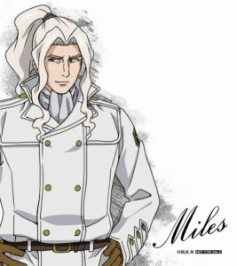 Miles (Centaur) from anime To the Abandoned Sacred Beasts
