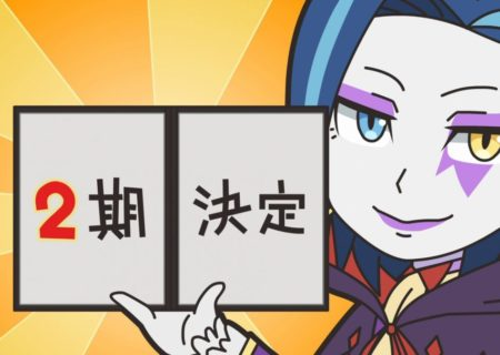 Isekai Quartet 2 Anime Announcement