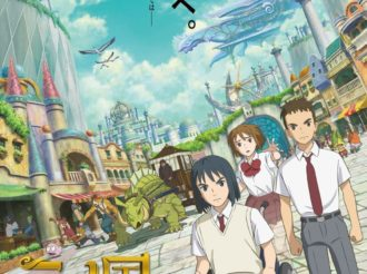 Ni no Kuni Anime Movie Reveals New Trailer and Visual
