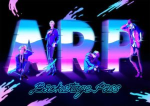 ARP Backstage Pass Visual
