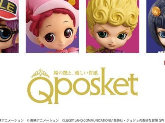 Giorno, Bucciarati, Doremi, and Arale in New Q Posket Collection