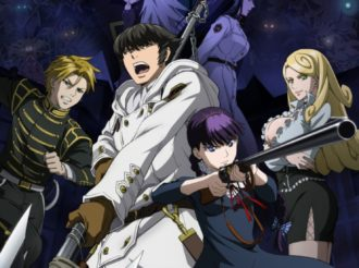 1st Episode Anime Impressions: To the Abandoned Sacred Beasts