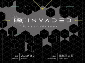 ID:INVADED Anime Project Announced