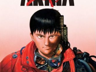 New Akira Project Announced