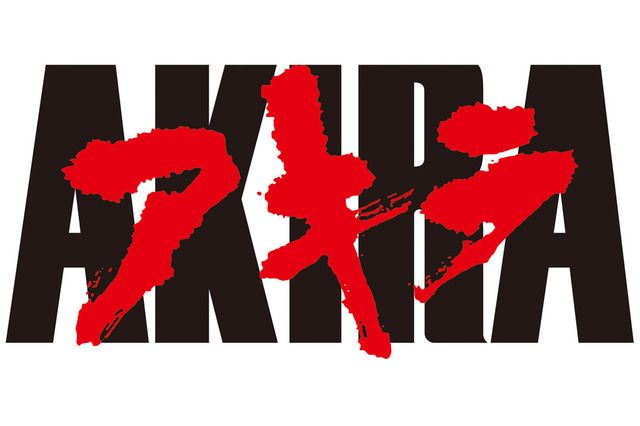 Image result for akira anime logo