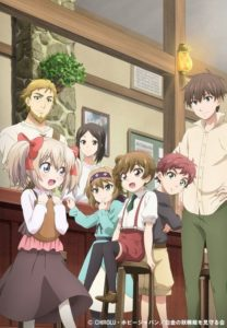 1st Episode Anime Impressions: If It's for My Daughter, I'd Even Defeat a Demon Lord. Anime Visual