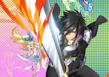 Teaser visual of anime The Hero is Overpowered but Overly Cautious