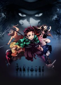 Key visual of anime Demon Slayer: Kimetsu no Yaiba