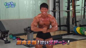 Official stills of an MV for anime How Heavy Are the Dumbbells You Lift?
