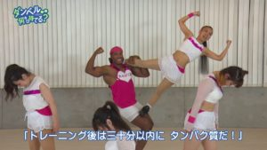Official stills for the MV for anime How Heavy Are the Dumbbells You Lift?
