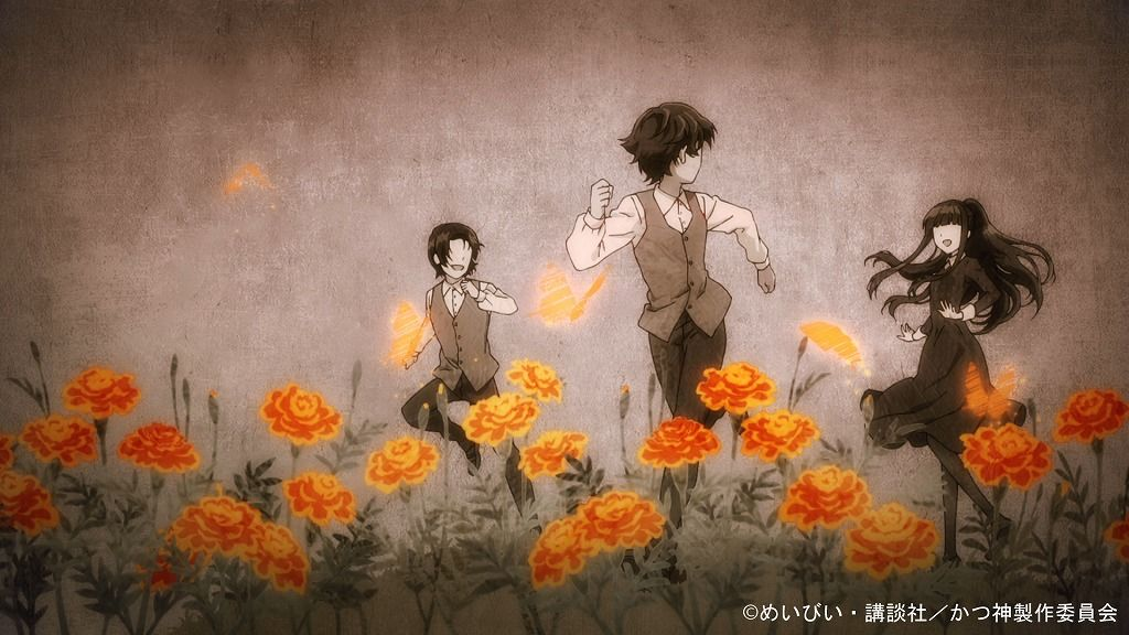 To the Abandoned Sacred Beasts Official Anime Still