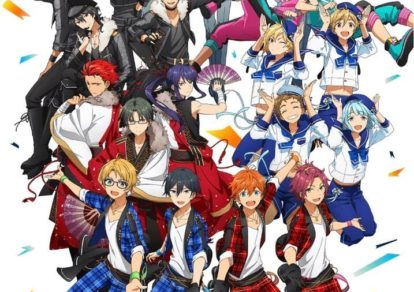 Ensemble Stars! Anime VIsual
