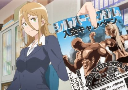 Official still of anime How Heavy Are the Dumbbells You Lift?