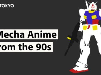5 Mecha Anime from the 90s to Trigger Your Nostalgia