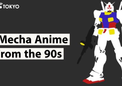 5 Mecha Anime from the 90s to Trigger Your Nostalgia   MANGA.TOKYO Anime Recommendations